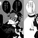 【鬼滅の刃漫画】超エッチな蒲鉾軍です [03]