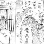 【鬼滅の刃漫画】宇髄天元。そして愛 #1230