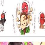 【鬼滅の刃漫画】 永遠にともに # 140 同期多い漫画とイラスト