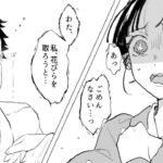 【鬼滅の刃漫画】超可愛いかまぼこ軍だな [143]