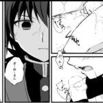 【鬼滅の刃漫画】超可愛いかまぼこ軍だな [148]