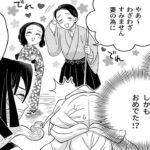【鬼滅の刃漫画】伊黒小芭内と友達#181