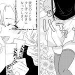 【鬼滅の刃漫画】伊黒小芭内と友達#184