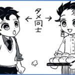【鬼滅の刃漫画】かわいいかまぼこ隊 2021 | リンク #24