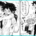 【鬼滅の刃漫画】かわいいかまぼこ隊 2021 | 不朽の友情 #26