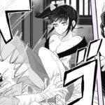 【鬼滅の刃漫画】鬼 滅 の 刃ログ 2021 #7