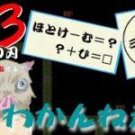 """アニメ""""鬼滅の刃""""の2期だって!?なら、4ヶ月ぶりにやるしかねーだろ!【鬼滅の刃 幌金城から脱出せよ!】#3"""