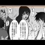鬼滅の刃漫画 – 美男子不死川実弥 #27