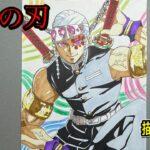 【鬼滅の刃】アニメ2期の宇髄天元を描いてみた【Demon Slayer:Kimetsu no Yaiba】Drawing Uzui Tengen