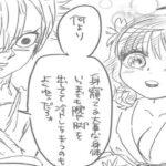 【鬼滅の刃漫画】強くなりなさい、ハニー #305