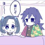 【鬼滅の刃漫画】バタフライ日記#39