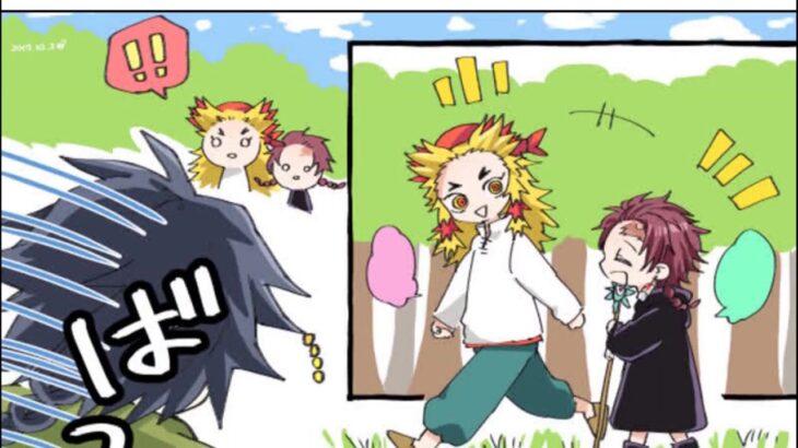 【鬼滅の刃漫画】 煉炭小話, 煉炭 , #鬼滅の刃 52