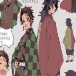 【鬼滅の刃漫画】鬼滅ログ パート # 92