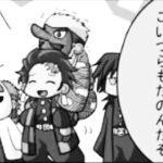 【鬼滅の刃漫画】美男子不死川実弥 #989
