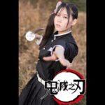 栗花落カナヲ- 鬼滅の刃 DEMON SLAYER COSPLAY CINEMATIC – KIMETSU NO YAIBA JAPAN ANIME COSPLAY (コスプレ) #SHORTS