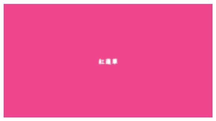 【男が歌う】「紅蓮華」LiSA (アニメ『鬼滅の刃』主題歌) piano arrange Tv size
