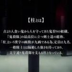 【MAD】 無限 空 奏 列車 【鬼 滅 の 刃】
