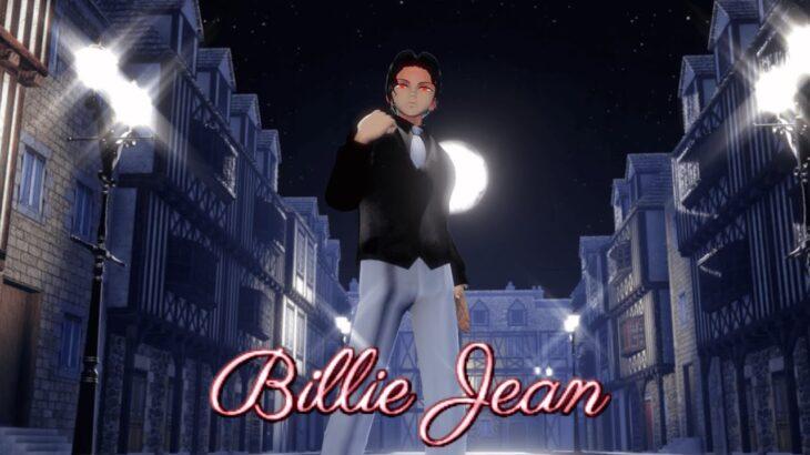 【鬼滅の刃MMD】Billie Jean – Michael Jackson – 【Demon Slayer – Muzan Kibutsuji -】