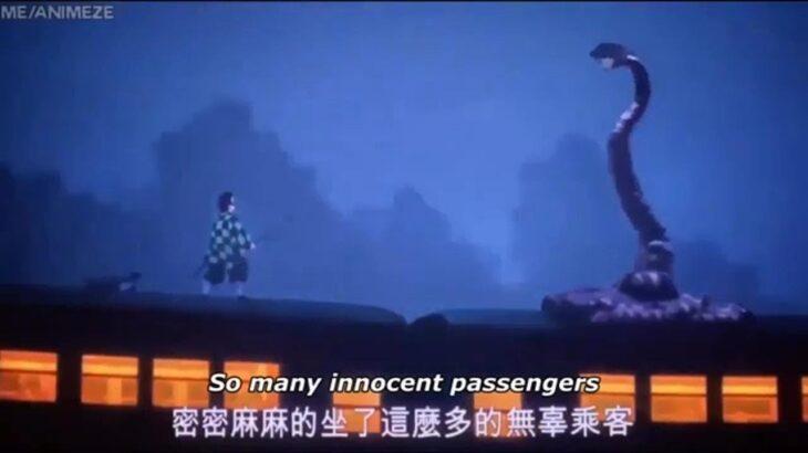 【鬼滅の刃】無限列車編 煉獄、炭治郎、伊之助敗北魘夢のフル戦い Rengoku, Tanjirou, Inosuke defeats Enmu  demon slayer the movie