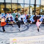 鬼滅の刃 踊ってみた TDS WINNER アニダン in ジャパニメーション祭り ANIME COSPLAY DANCE CONTEST #アニダン #踊ってみた #コスプレ