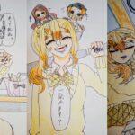 テ ィ ッ ク ト ッ ク 絵 | 鬼 滅 の 刃 イ ラ ス ト – TikTok Kimetsu no Yaiba Painting #161