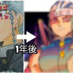 [鬼滅の刃]遊郭編 宇随 天元 イラストメイキング /kimetu no yaiba / drawing tengen uzui