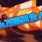 tiktokで46万回再生された本気のアニメMAD!!