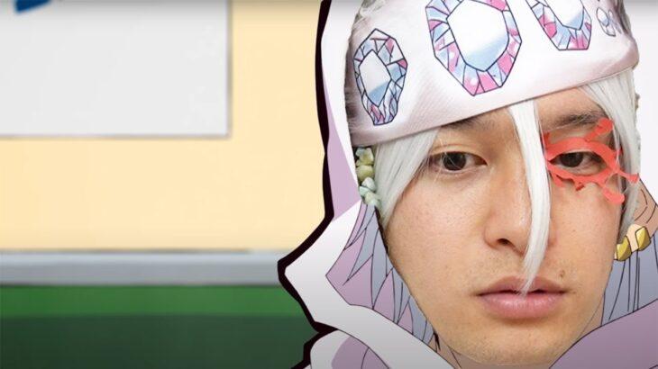アニメ「鬼滅の刃」中高一貫!!キメツ学園物語バレンタイン編 第3話