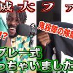 【海外の反応】鬼殺隊のコスプレ一式をもらって大興奮のケニア人ニキ【鬼滅の刃】
