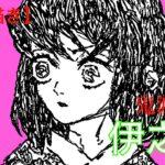 遊郭編【鬼滅の刃】伊之助のイラストを一発描きで描いてみた!