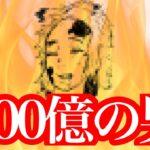 【鬼滅の刃】素人が煉獄杏寿郎描いてみた!【イラスト】