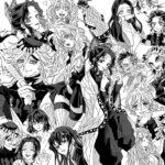 【鬼滅の刃漫画】鬼 滅 ま と め ( 多くのキャラクター)