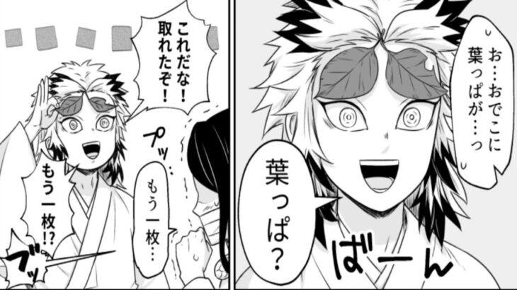 【鬼滅の刃漫画】ついに明かされた柱と鴉たちの秘話! [05]