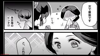 【鬼滅の刃漫画】永遠に一緒にいる #122