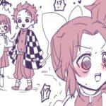 【鬼滅の刃漫画】永遠に一緒にいる [130]