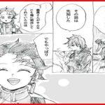【鬼滅の刃漫画】かまぼこ軍隊はかわいくて面白いです [140]