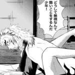 【鬼滅の刃漫画】永遠に一緒にいる [141]