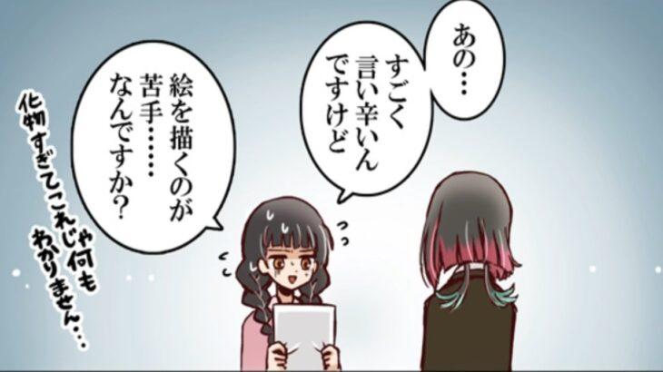 【鬼滅の刃漫画】不思議な物語 [152]