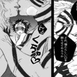 【鬼滅の刃漫画】永遠に一緒にいる [153]