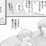 【鬼滅の刃漫画】宇髄天元。そして愛#156