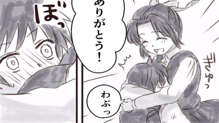 【鬼滅の刃漫画】永遠に一緒にいる [159]