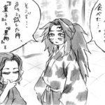 【鬼滅の刃漫画】永遠に一緒にいる [167]