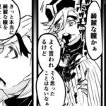 【鬼滅の刃漫画】不思議な物語 [170]