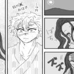 【鬼刃漫画滅の】美男子不死川実弥#171