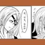 【鬼滅の刃漫画】美男子不死川実弥 #179