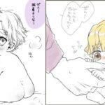 【鬼滅の刃漫画】※ネタバレ注意 ~196