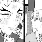 【鬼滅の刃漫画】ロマンチックなラブストーリー ~❤️ #2