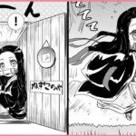 【鬼滅の刃漫画】かわいいかまぼこ隊 2021 #32 | 美しい