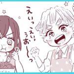 【鬼滅の刃漫画】かわいいかまぼこ隊 2021 #80