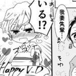 【鬼滅の刃漫画】かわいいかまぼこ隊 2021 #82